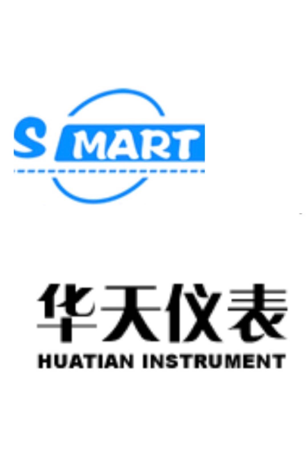 深圳市昊华电气有限公司