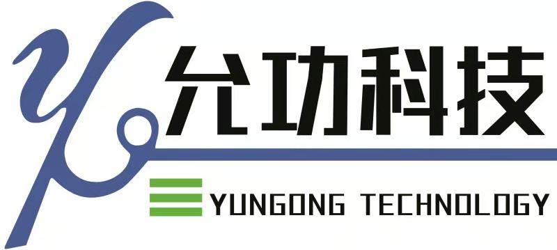 石家庄允功机械科技有限公司