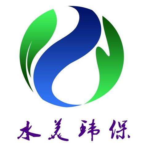 山东水美环保设备有限公司