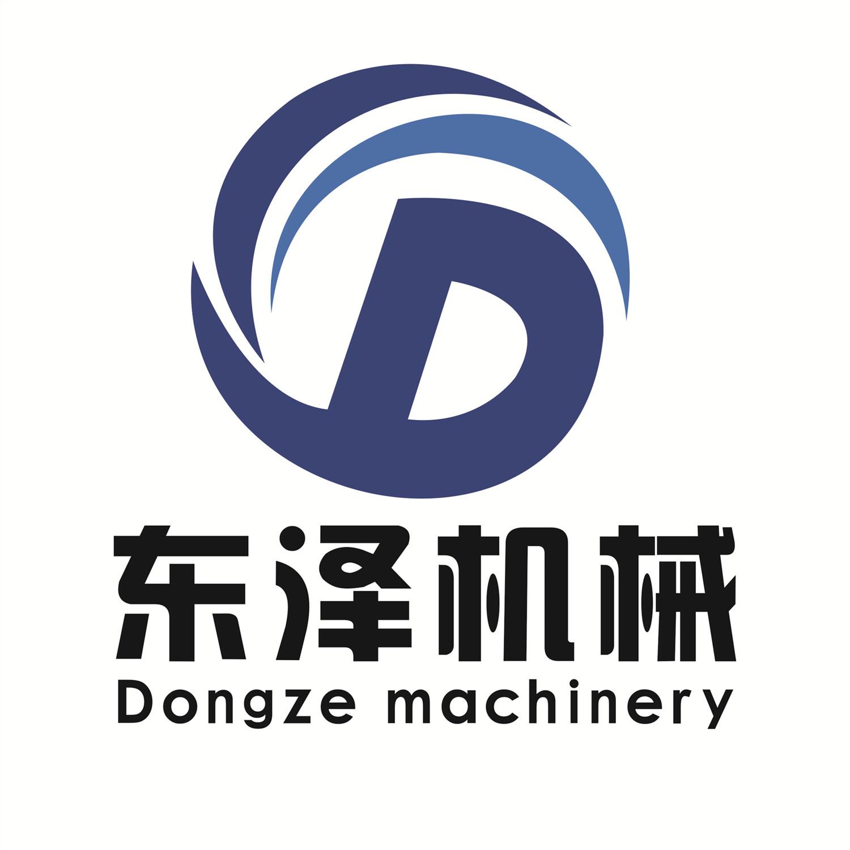 温州东泽机械科技有限公司