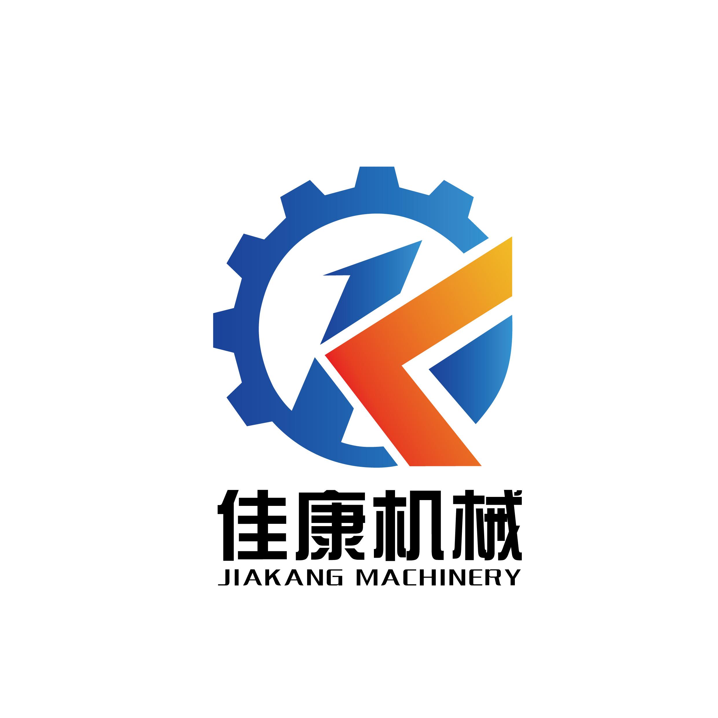山东佳康机械科技有限公司