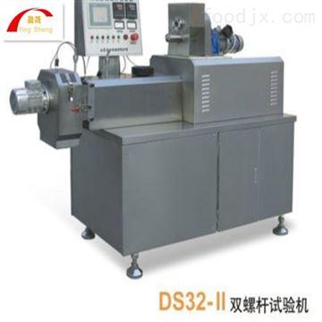 YS65-II双螺杆教学实验机