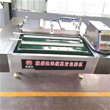 DZ-1100枣泥粽子链条传送式连续真空包装封口机