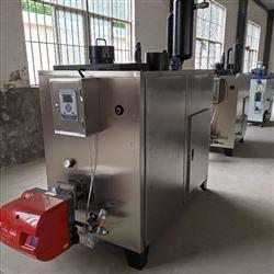 厨房食堂燃气蒸汽发生器