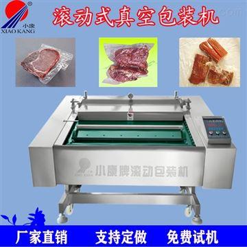 dz-1000肉制品滚动式真空包装机