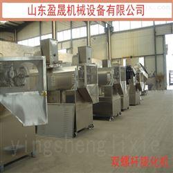 YS70-II济南膨化机厂家