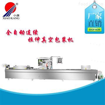 DLZ-420D高产量全自动拉伸膜真空包装机
