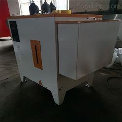 米厂电蒸汽发生器