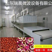RC-60HM山楂片微波干燥灭菌设备厂家现货