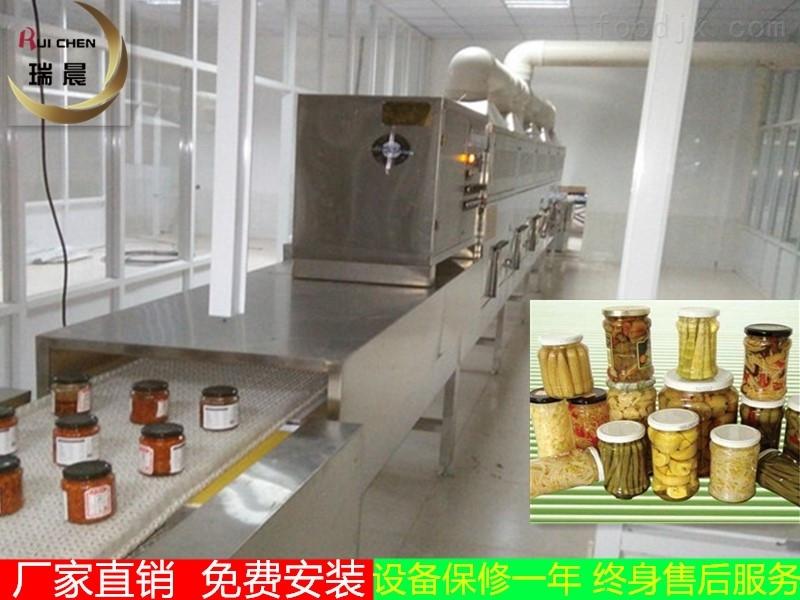 酱牛肉微波杀菌干燥设备 熟食微波设备