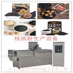 玉米代餐粉膨化机