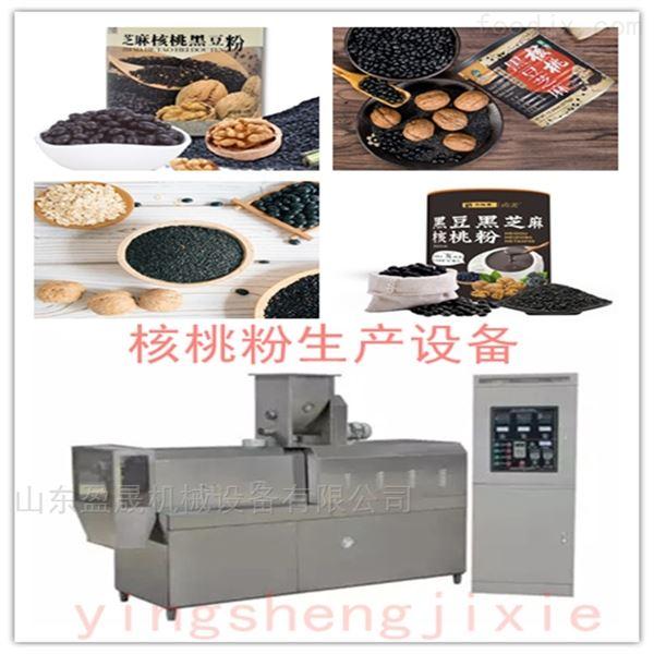 代餐粉膨化机