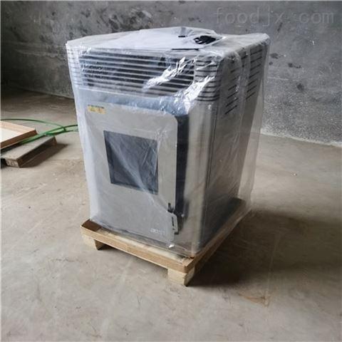 质量可靠智能供暖炉