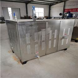 反应釜燃气蒸汽发生器