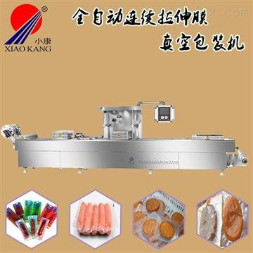 DLZ-420D全自动拉伸膜包装火锅丸子