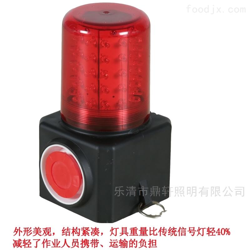 LED频闪信号灯多功能声光报警器磁力吸附