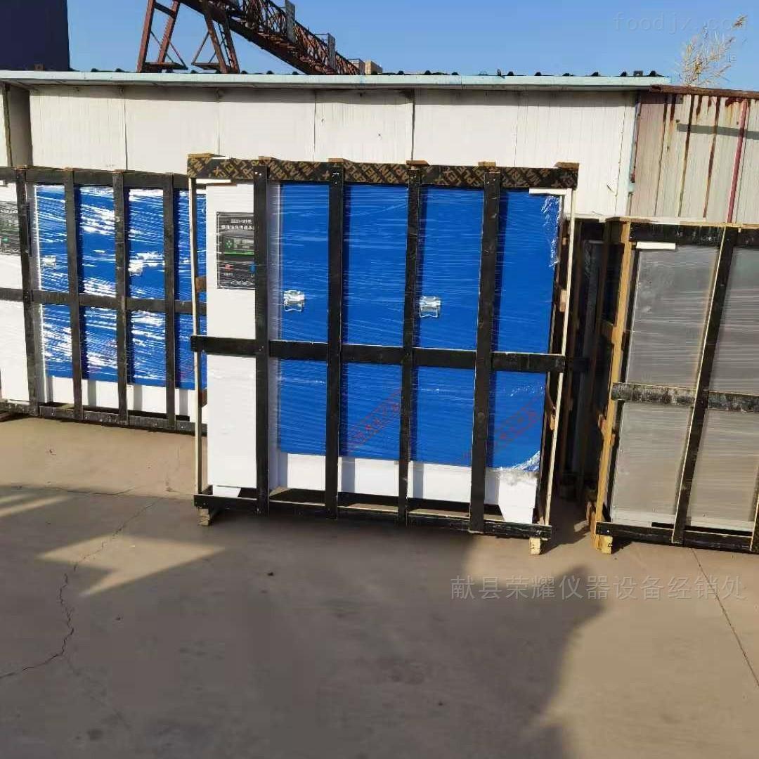 混凝土标养箱厂家