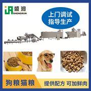 TSE65小型膨化狗粮设备生产厂家