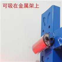 BZC5110鼎轩消防信号灯型磁力吸附强光防爆方位灯