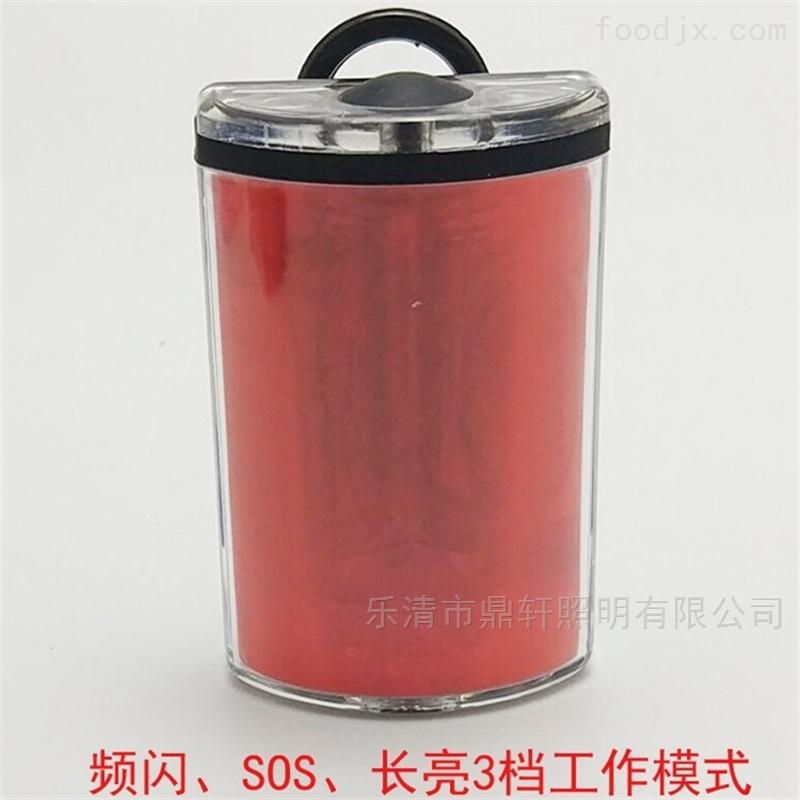 出厂价强光防爆方位灯磁吸功能红色黄绿色