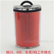 FL4800LED红色强光防爆方位灯施工抢险