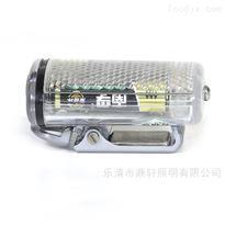 SME-8011鼎轩照明磁吸式强光防爆磁力方位灯价格