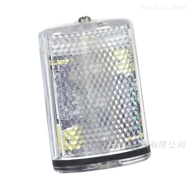 鼎轩照明铁路警示信号灯强光防爆方位灯