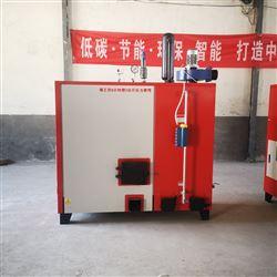 烘干生物质蒸汽发生器