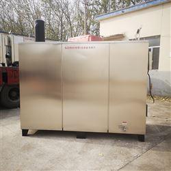 烘干燃气蒸汽发生器