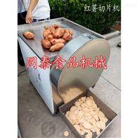 TQP-500超薄红薯切片机-大产量切地瓜片机器