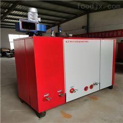 正规生物质蒸汽发生器