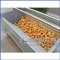TQX-700小型全自动土豆红薯山药萝卜清洗去皮设备