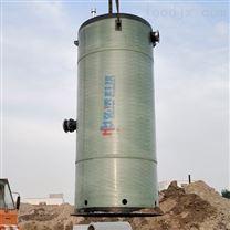 上海一体化污水泵站厂家玻璃钢材质市政工程