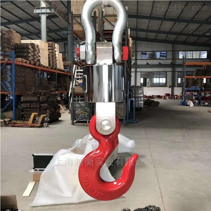 15吨无线行车吊磅秤 15t吊挂电子秤生产