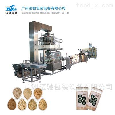大米包装机生产厂家