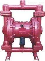 多功能铸铁气动隔膜泵