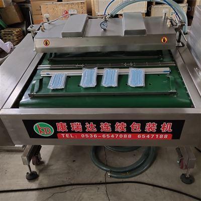 DZ-1100水产品真空包装机