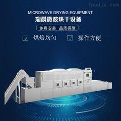 大型连续式猪皮微波膨化设备厂家免费安装