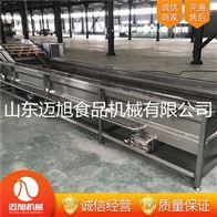 QX-4000多功能蔬菜清洗机