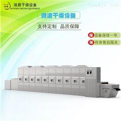 快餐盒饭微波二次加热设备每天处理量