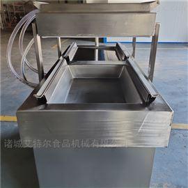 定制大物料下凹真空包装机电器外置防水