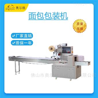 AG-250B多功能面包包装机