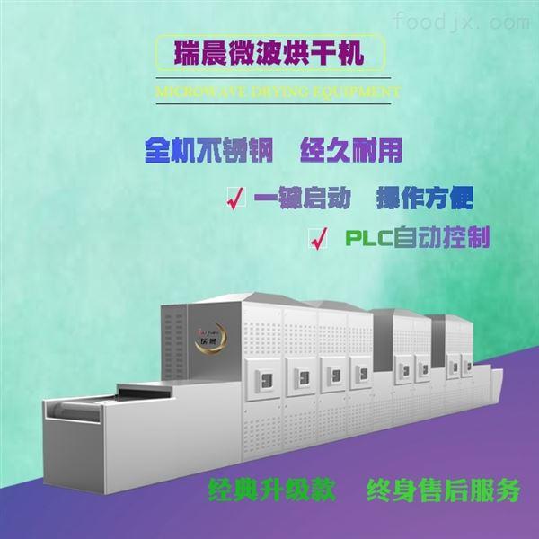 工作餐饮盒饭微波加热灭菌设备厂家