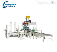 QGF全套5加仑大桶水生产线