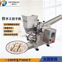 仿手工擀面饺子机sj-100型包水饺的机器