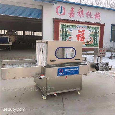 冻品消毒机