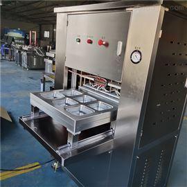扒鸡盒式充氮包装封口机气调锁鲜包装机