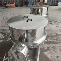 300L姜汤带搅拌电加热可倾式夹层锅