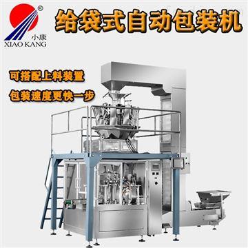 XK-200速冻水饺给袋自动包装机