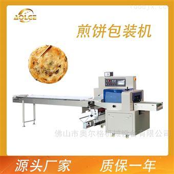 AG-600D煎饼包装机